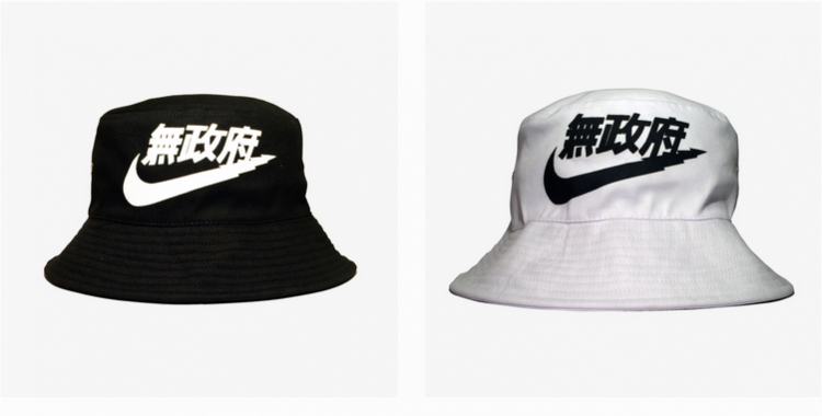 COMPETITION! - SOLDOUTSTORE VINTAGE BUCKET HAT